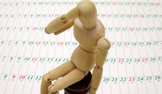 元の会社への出戻り転職は半年~1年以内のすぐの期間でできるのか?