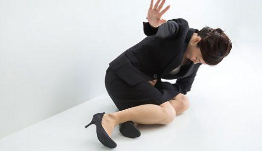 職場いじめは加害者の因果応報は期待できない!社内イジメ対策は転職も視野に入れて