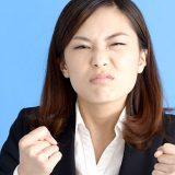 女性の職場いじめで有効な合法的な仕返し方法!やられっ放しはもう止めよう!