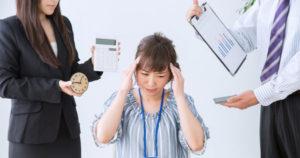 職場いじめの対策と対処法。負けない気概は大事だが耐える必要なんてない