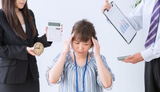 職場いじめの7つの対策と対処法。社内イジメに負けない気概は大事だが耐える必要なんてない