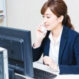 事務職の種類と仕事内容について
