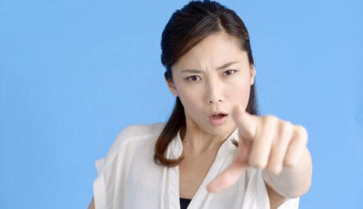 言葉の暴力は犯罪だ!職場に蔓延する言葉の暴力例と対処法