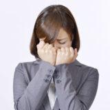 涙が止まらない時は要注意!ストレスで精神状態がうつ病に近づいているかも