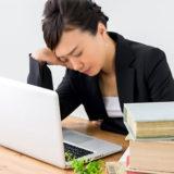 日給月給制で社会保険を削られるのは労働法違反です!